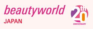 ビューティワールドジャパンロゴ